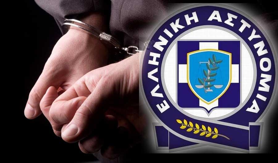 Γ΄ ΟΠΚΕ Ιστιαίας Εύβοιας: Συνελήφθη ζευγάρι στο Μαντούδι με ηρωίνη