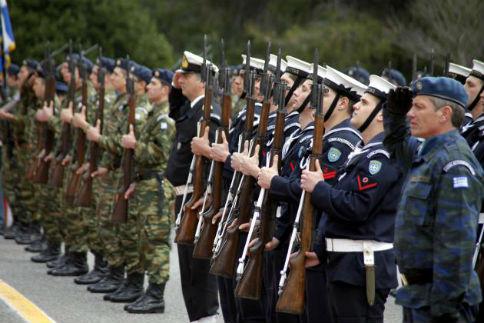Ένοπλες  δυνάμεις