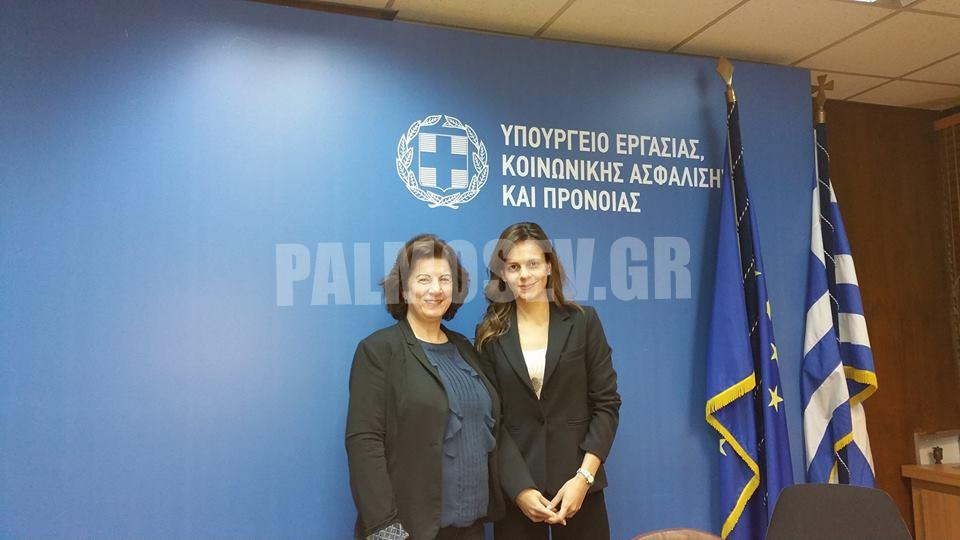 Συνάντηση της ΓΓΙΦ με την Υπουργό Εργασίας
