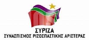 logo_syriza-300x136