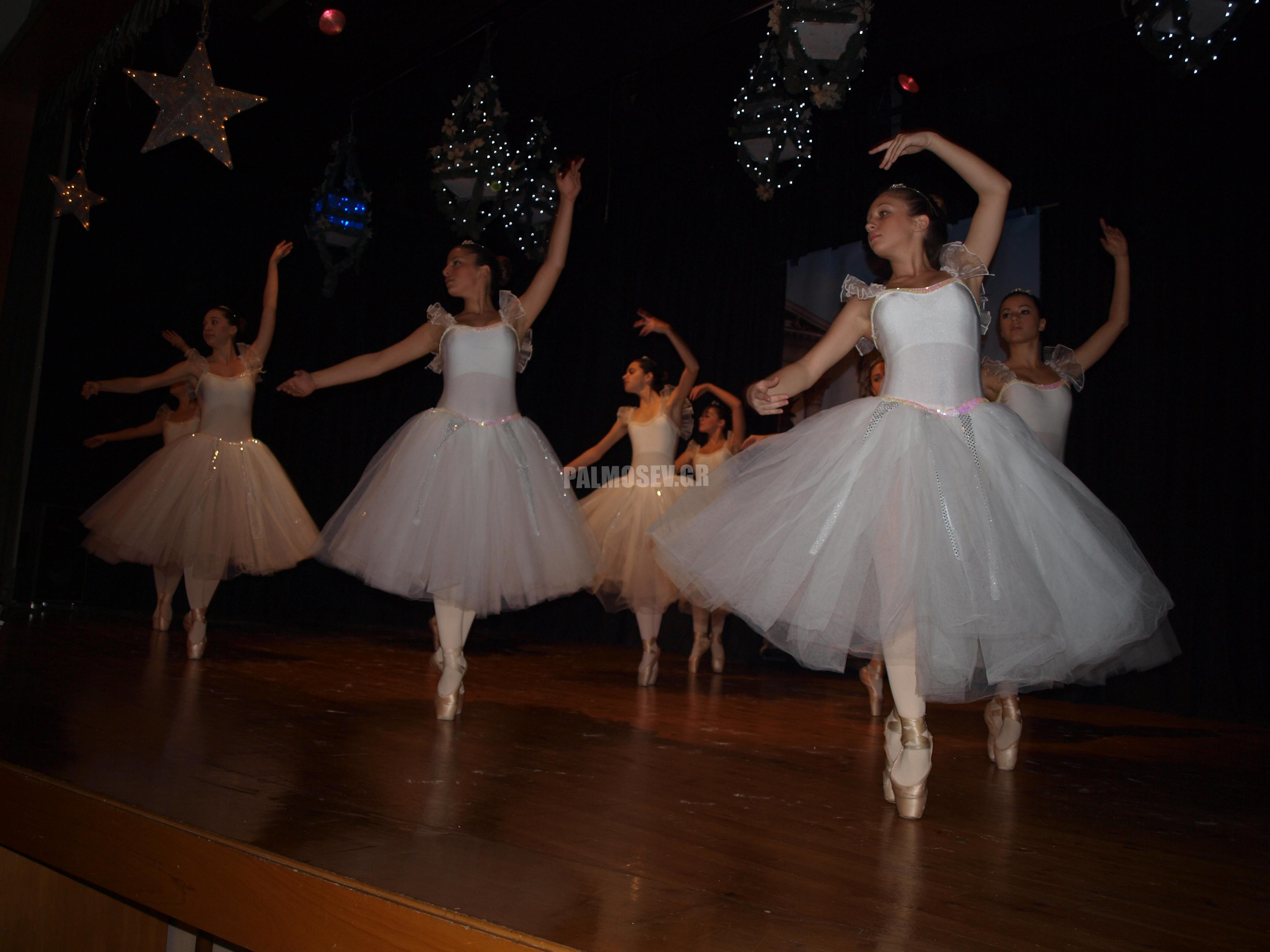 Έναρξη εγγραφών στη Δημοτική Σχολή Χορού του ΔΟΑΠΠΕΧ  ca70984e36c