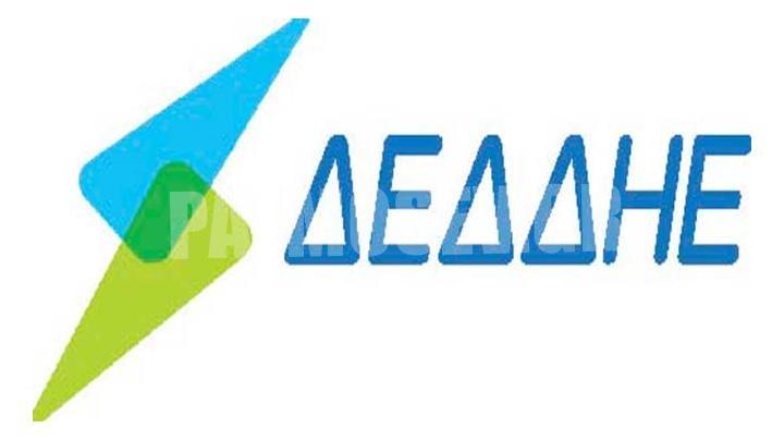 ΔΕΔΗΕ: Έχει ξεκινήσει η σταδιακή επανηλεκτροδότηση στο Δίκτυο ηλεκτροδότησης της κεντρικής Εύβοιας