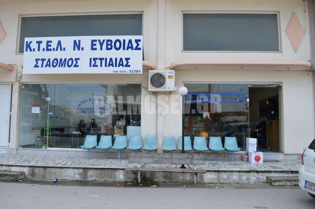 Διάρρηξη στο ΚΤΕΛ Ιστιαίας με λοστούς
