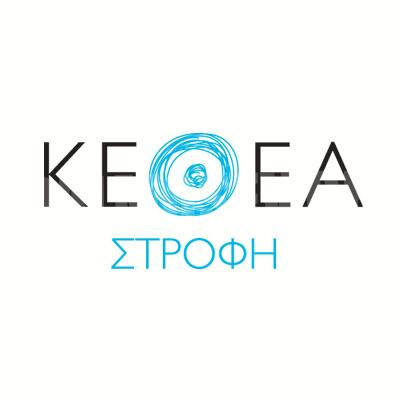 Ευχαριστήρια επιστολή από το ΚΕΘΕΑ ΣΤΡΟΦΗ στο palmosev.gr