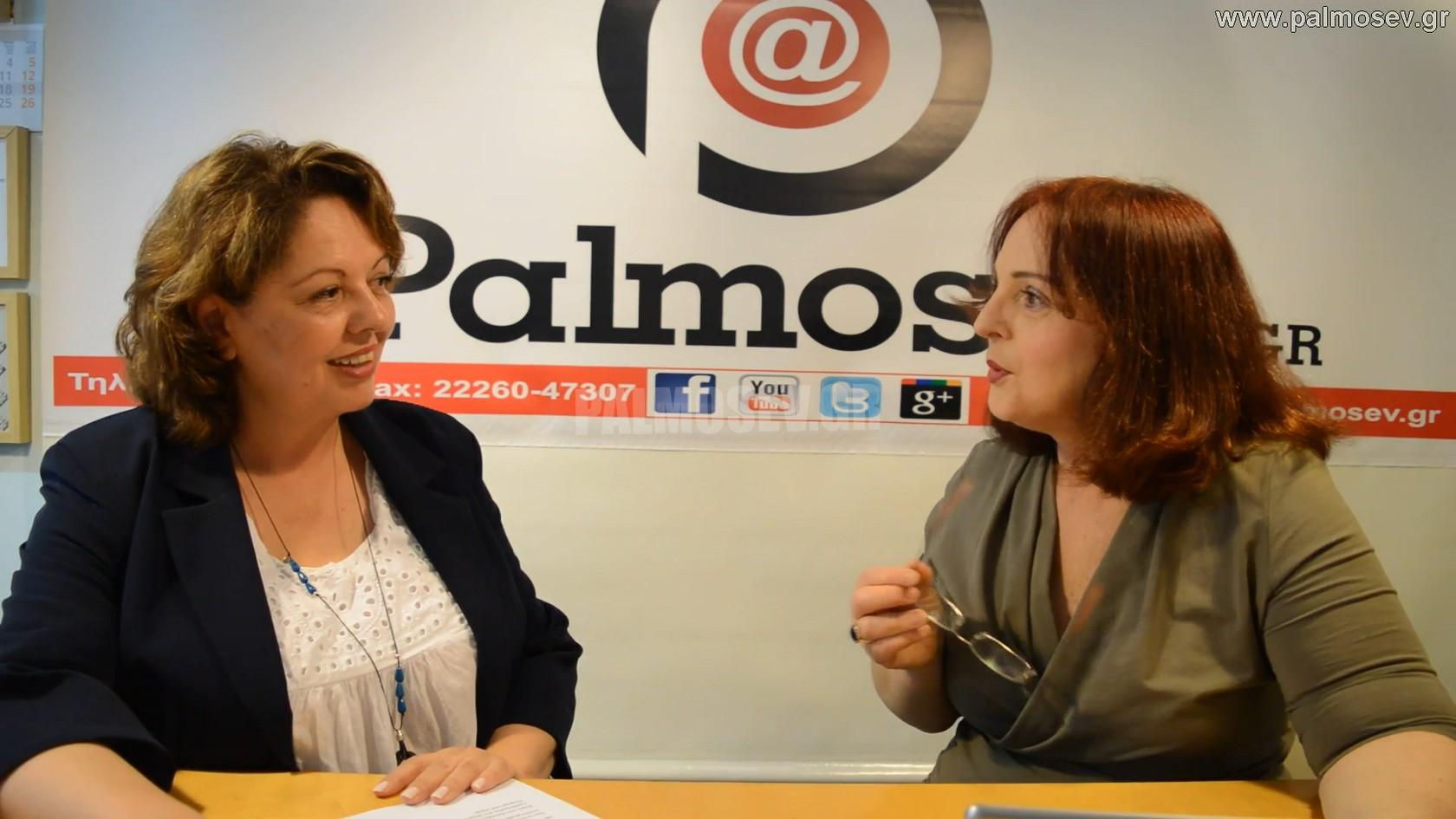062513ef7ac6 Μια συζήτηση με την υποψήφια Περιφερειακή Σύμβουλο Ελισσάβετ Ρουμελιώτου  και τη δημοσιογράφο Πάρη Ντελκή