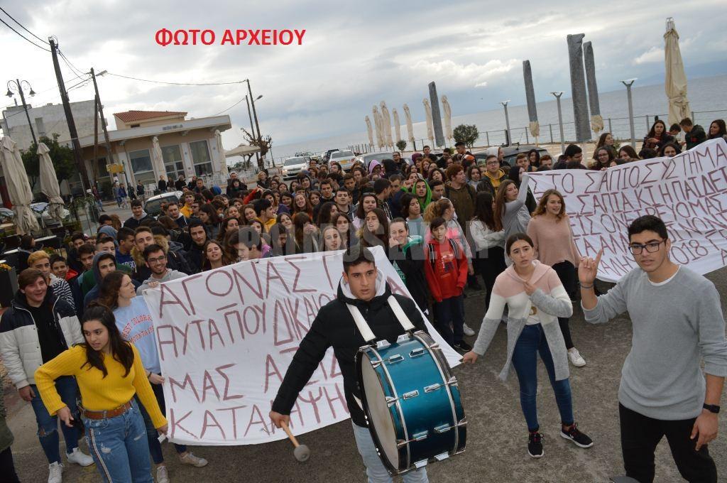 Χωρίς καθηγητές το λύκειο Λ.Αιδηψού – Δήλωση-Διαμαρτυρία-Καταγγελία Συλλόγου Γονέων και Κηδεμόνων