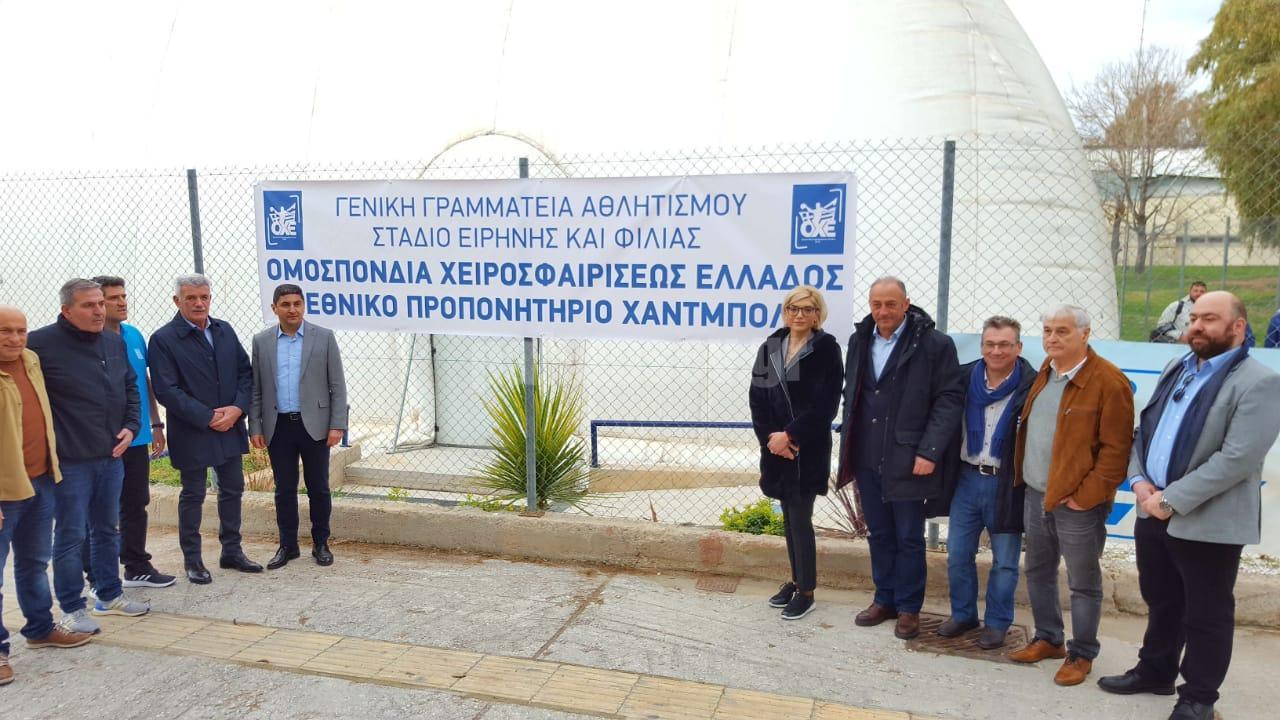 Διοργάνωση του Παγκοσμίου Πρωταθλήματος Χάντμπολ Εφήβων το επόμενο καλοκαίρι στην Ελλάδα