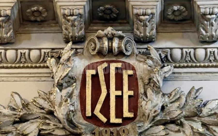 Συνδικάτο Μετάλλου Εύβοιας: Απαιτούμε να γίνει συνέδριο της ΓΣΕΕ με γνήσιους αντιπροσώπους