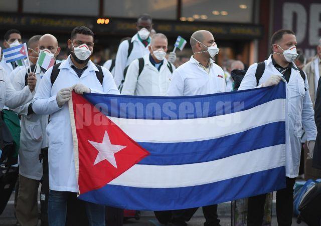 Κάτι που ίσως δεν ξέρατε για την Κούβα