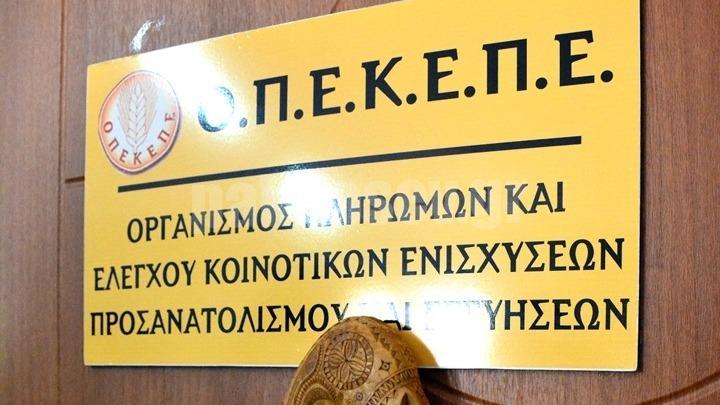Άνοιξε το σύστημα για την υποβολή δηλώσεων ΟΣΔΕ 2020