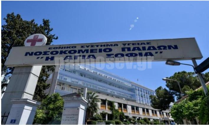 Φ. Κούβελα: Ανάλγητη η πολιτική της κυβέρνησης σε βάρος της υγείας χιλιάδων γυναικών και παιδιών