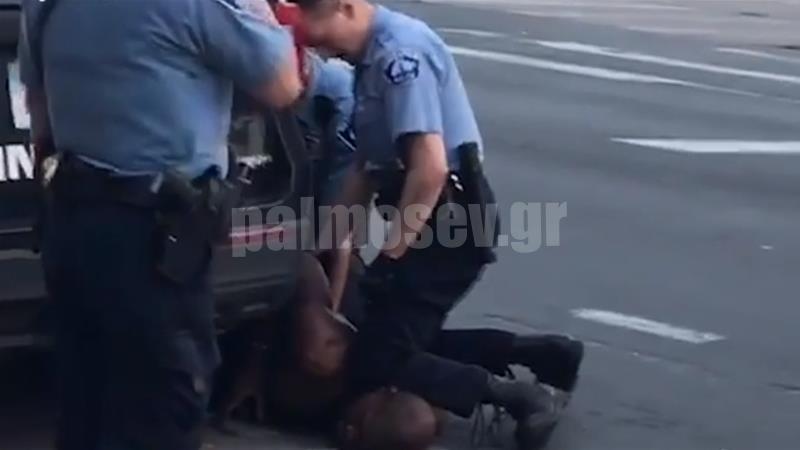 Συνελήφθη ο αστυνομικός για τον θάνατο του Τζορτζ Φλόιντ