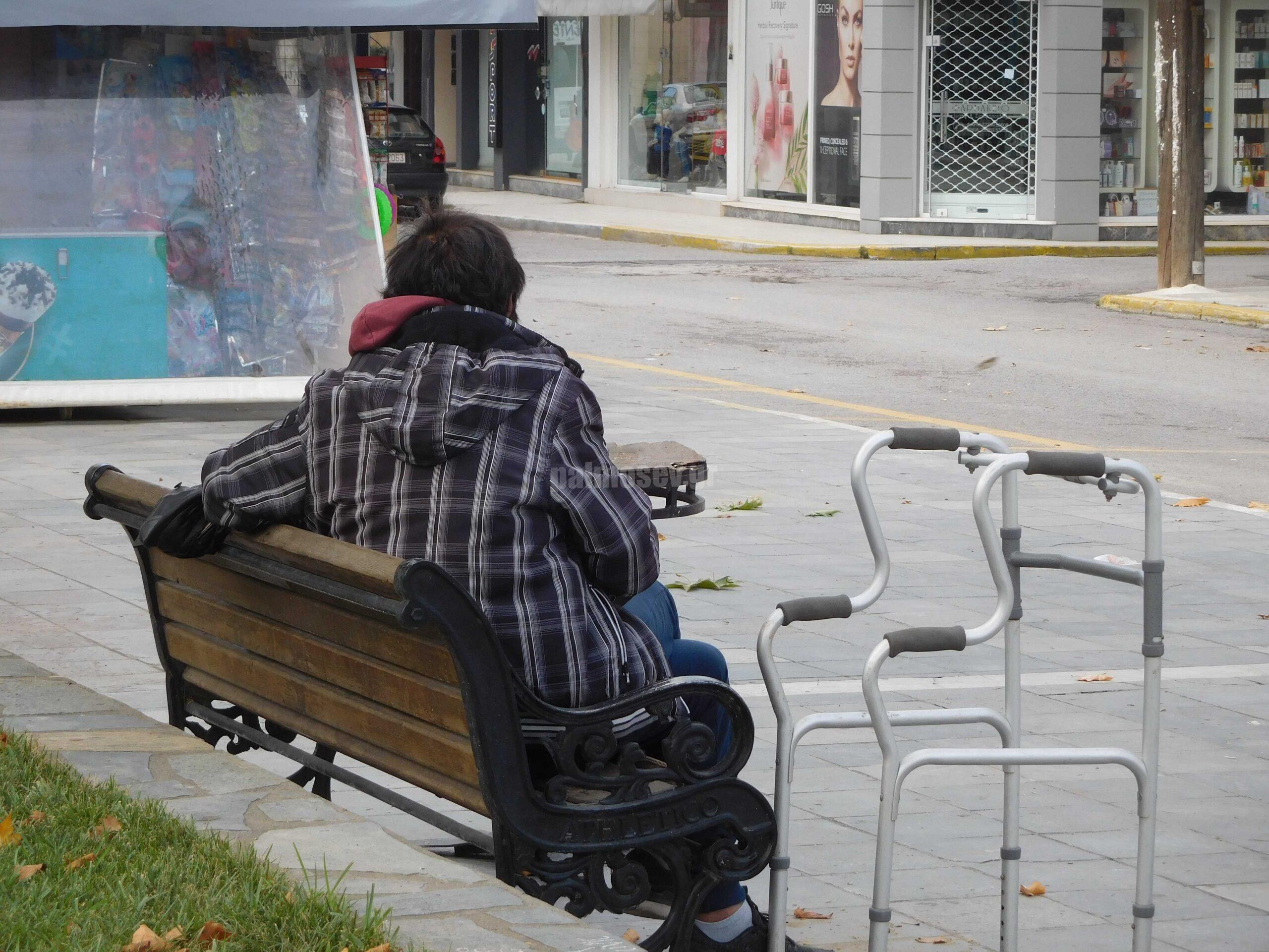 Αδέσποτεςψυχές στην πλατεία της Ιστιαίας