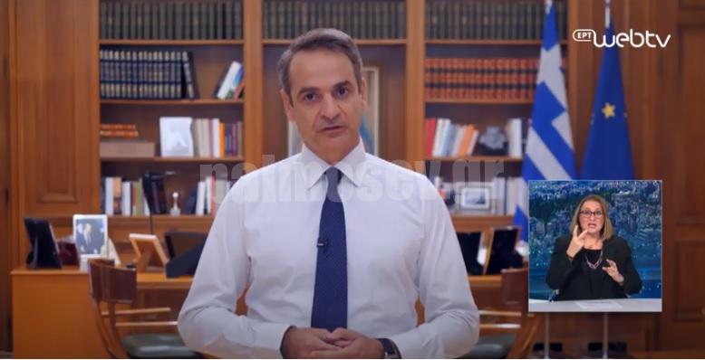 [video]Το νέο διάγγελμα και τα νέα κυβερνητικά μέτρα κατά του κορωναϊού