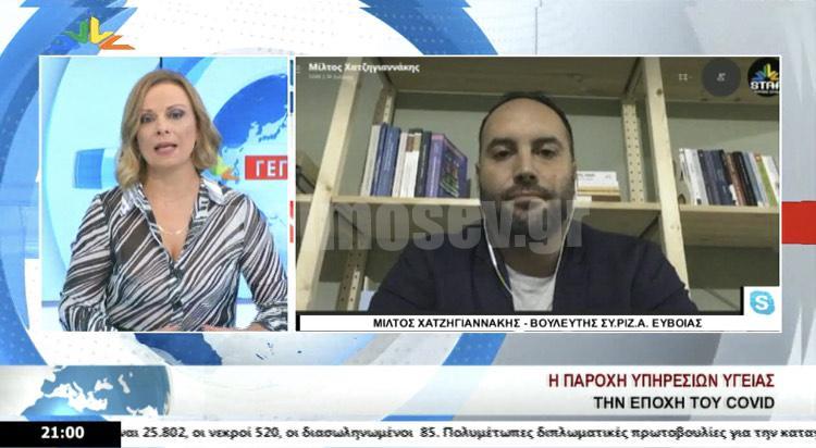 Μ. Χατζηγιαννάκης: Το λουκέτο στη ΛΑΡΚΟ οδηγεί σε μαρασμό τις περιοχές μας