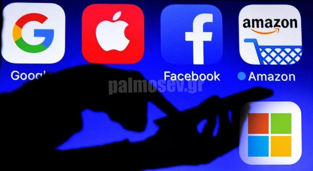 Ο Μακιαβέλι και οι… Google, Apple, Facebook, Amazon και Microsoft