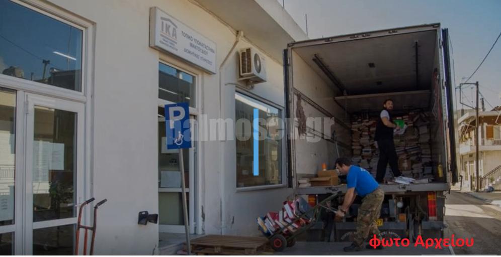 Δώρο Πάσχα: Κλείνει το κατάστημα του ΕΦΚΑ Μαντουδίου (Πρώην Ι.Κ.Α.)