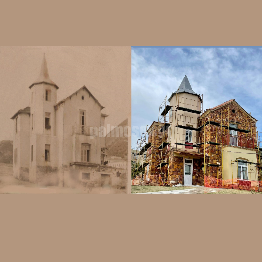 Το κτήριο του παλιού Ταχυδρομείου στην Αιδηψό