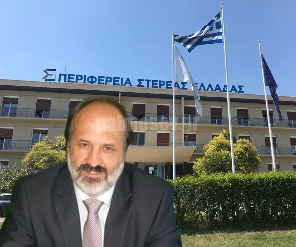 Δημόσια Διαβούλευση για τη Νέα Κ.Α.Π. στην Περιφέρεια Στερεάς Ελλάδας